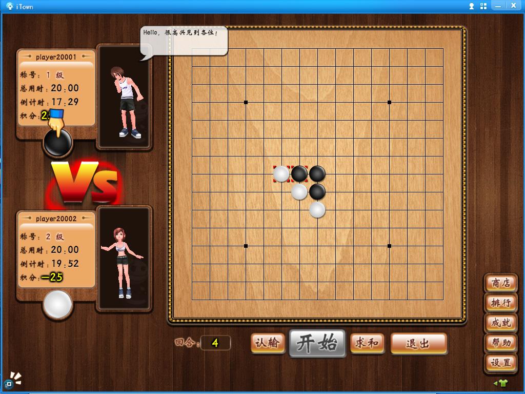 职业五子棋 -《游戏星城》官方网站